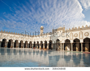 stock-photo-al-azhar-university-founded-in-ad-is-the-centre-of-arabic-literature-and-islamic-learning-in-316434848