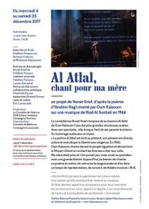 TNP Al Atlal 2